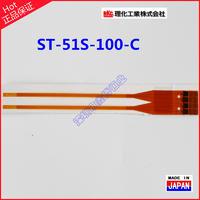 ST-51S-100-C,ST-51-100-C微小熱電偶