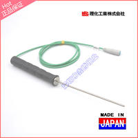 JB-160-K-3.2,JB-160-K-1.6棒狀熱電偶溫度測量探頭