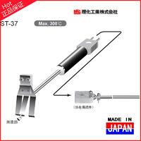 ST-37-K-1000-3C,ST-37LB-K-1000-6C彈簧測溫片溫度探頭