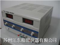 哈氏槽专用电源 SR-10B