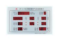 精密数字气压温湿度计 DP-A(YWS)
