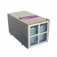 拍打式(无菌)均质器 HCF07-IIN