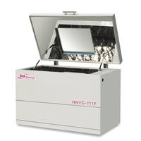 卧式恒温培养振荡器 HNYC-111F