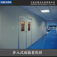 智能电表高温老化房|EWR-75P-A