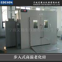 移动通信设备步入式高温老化房