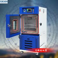 宁波高低温试验箱 环境检测设备