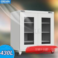 电子防潮柜 工业级电子储存柜