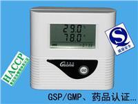 GSP溫度驗證