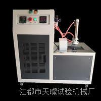 低温脆性试验机