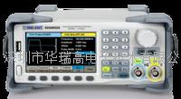 脈沖/任意波形發生器 SDG6000X系列