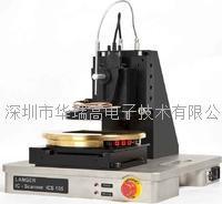 四軸定位IC掃描儀 ICS 105 set