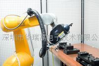 靜電放電測試系統