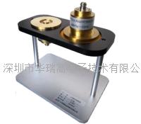 小同軸屏蔽效能測試裝置 HDS-85