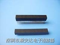 PC104插座 PC104插座,2*32.2*20P
