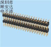 排針1.27mm2.0mm2.54排2.0mm排針2.54mm排針2.0mm排針2.54mm,排針2.0mm排針2.54mm排針2.0mm排母2.54 排針1.27mm2.0mm2.54排2.0mm排針2.54mm排針2.0mm排針2.54mm,排針2