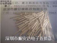 鍍鎳鍍錫針 適合各種徑插0.3mm-3mm