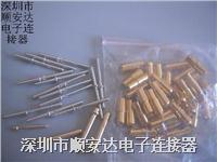連接器針孔 連接器針孔直徑0.8mm,1.0mm,1.5mm,2.0mm,3.0mm。