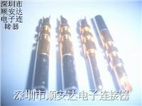 插針插孔 插針插孔適合直徑0.8mm,1.0mm,1.5mm,2.0mm,3.0mm。