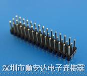 排針排針 排針排針 排針排針 排針排針 排針排針 排針排針排針1.27 排針2.0 排針2.54