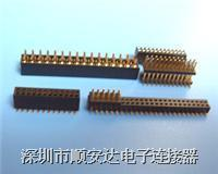 排針排母排針排母 排針排母排針排母貼片排針排母2*5P,2*10P,2*20P,2*20P