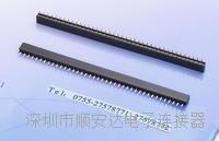 排針 排針2.0  排針2.54mm