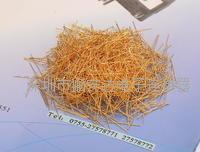 插針 鍍金插針0.5mm