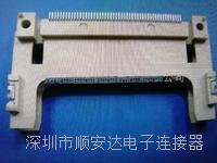 CF卡座50芯 CF卡座50芯50PCF卡座50芯50芯CF卡座加高帶推桿