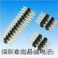 2.0排針排針 2.0排針排針 2.0排針排針 2.54排針排針 1.27.2.0,2.54系列