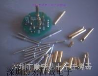 冠簧冠簧冠簧 冠簧冠簧冠簧 冠簧冠簧冠簧插孔規格有:φ0.8、φ1.0、φ1.5、φ2.0。