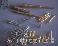 冠簧針 冠簧孔 插針插座插針插座1.0mm1.0mm,1.2mm,1.5mm,2.0mm,2.20mm,2.5mm,