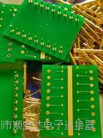 0.3導針 0.5導針導針徑插0.3mm,0.4mm,0.5mm,0.8mm,1.0mm,1.5mm,2.0mm