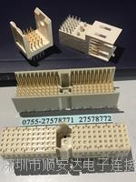 2mm高速背板連接器 2mm高速背板連接器觸點數:24、30、48、72、96、144、154、160.歐式系列