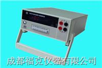 数字直流电阻测量仪 SB2231