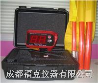 带电压显示高压验电器 DV1100