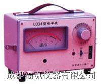 经济型电平表 UD34