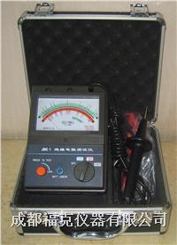 高压多电压绝缘电阻测试仪 JDC-3