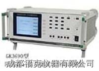 阻波器、结合滤波器自动测试仪 GK3690