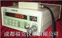 微波功率计 GX2C1B100