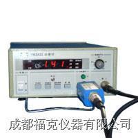 微波功率計 YM2422