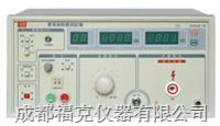 电容器耐压测试仪 LANKELK2673C