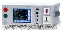 泄漏电流测试仪 GWINSTEKGLC/9000
