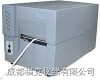 多功能标志标识打印机 LMARKLK2100