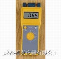 紙張水分檢測儀 FDG-1