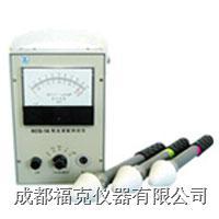 微波漏能测试仪 RCQ1A