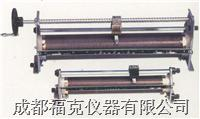 单管滑线变阻器  SXBX8