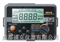 低压多电压绝缘电阻测试仪 KYS3022