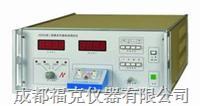 二極管反向漏電流測試儀