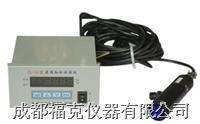 紅外測溫儀 ZX50/ZX50M