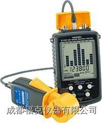 雜音探測儀 314420