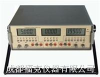 过程综合校验仪 TYVD3000